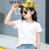 女童短袖T恤夏裝新款兒童白色上衣純棉中大童純白體恤半袖潮 至簡元素