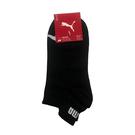 Puma 黑色 襪子 短襪 男款 腳踝襪 運動短襪 棉質 25-27cm 黑色襪子 BB121301