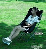 超輕背包椅戶外便攜折疊椅子靠背釣魚椅凳子休閒簡易沙灘月亮椅子 韓語空間