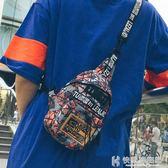 側背包男士胸包潮流迷彩歐美時尚單肩背包街拍情侶學生女 快意購物網