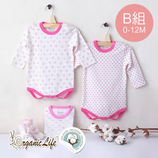 Organic Life長袖嬰兒連身包屁衣三入組-女款B(0-12M) C-G-0-3M-B