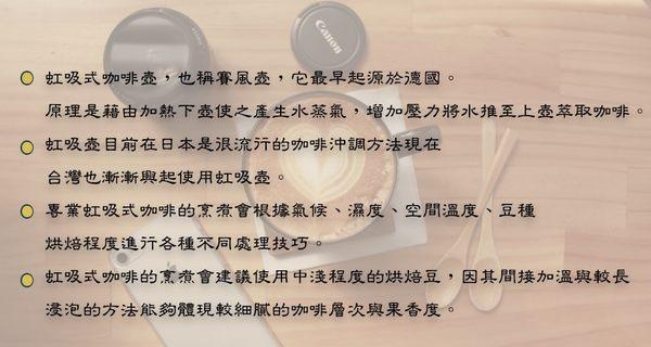 【Pearl Hourse】 寶馬牌 煮咖啡器TCA3 / 虹吸式賽風壺 / 3人