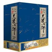 大陸劇 - 天龍八部DVD (全54集/9片裝) 鍾漢良/蘇有朋/賈靜雯/高圓圓