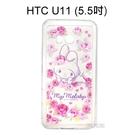 美樂蒂空壓氣墊軟殼 [玫瑰] HTC U...