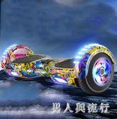 平衡車 學生兩輪10寸滑行無腳踏漂移兒童平衡車雙輪粉色白色玩具車自  XY6819【男人與流行】TW