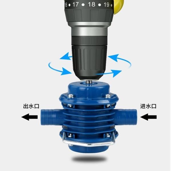 微型手電鉆水泵自吸泵直流抽水機自吸式離心泵家用便攜小型抽水泵 【端午節特惠】