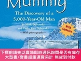 二手書博民逛書店Ice罕見MummyY255174 Cathy East Dubowski Random House Book