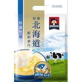 桂格北海道特濃鮮奶麥片29g*12入/包【愛買】