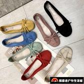 韓國復古蝴蝶結淺口芭蕾鞋單鞋平底豆豆鞋女鞋軟底【探索者戶外】