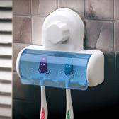 ♚MY COLOR♚強力吸盤5位牙刷架 防塵 防潮 無痕 洗漱 浴室 牆壁 帶蓋 防髒 防水 衛浴 【M101】