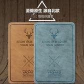 北歐風  iPad Mini 1 2 3 4 平板皮套 智慧休眠 復古 保護套 鹿紋皮套 防摔 磁吸 支架 平板套 保護殼
