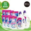摩達客-芊柔清除腸病毒洗衣精2+6優惠組合(2KG單瓶*2+補充包1KG*6入)_媽媽洗兒童衣防疫清潔必買