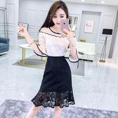 夏季套裝女時尚兩件套2018新款韓版蕾絲拼接露肩上衣 魚尾半身裙