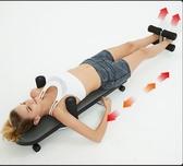 朗威拉伸器倒立機家用增高神器器材健身物理長高長個拉  ATF  魔法鞋櫃