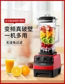 VEPA榨汁機家用豆漿水果全自動多功能小型攪拌破壁料理打炸果汁機完美