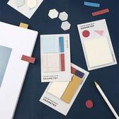 【BlueCat】GEOMETRY幾何色塊形狀便利貼 便條紙 N次貼