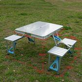 電腦桌 定制戶外折疊桌椅便攜式多功能擺攤桌子鋁合金連體野餐桌地推宣傳展業  酷動3Cigo