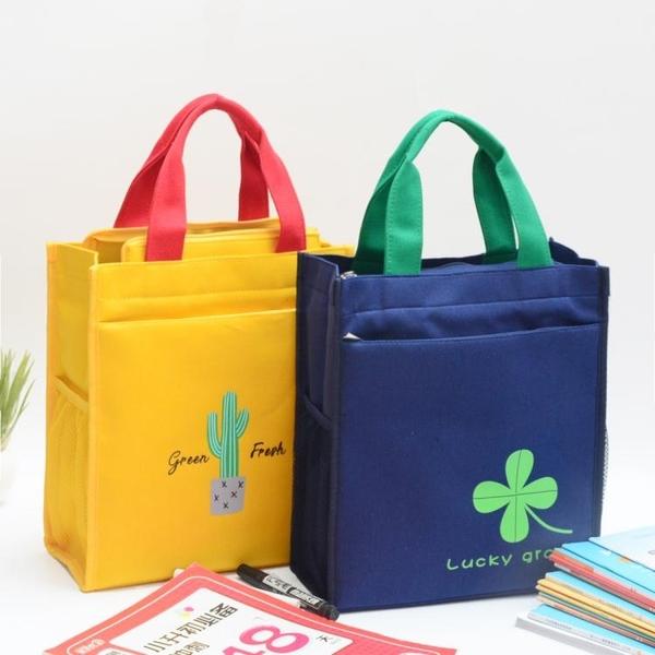 帆布手提袋 裝書袋女小學生手提包拎書袋子防水補習袋簡約手拎包 童趣屋