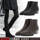 軍靴 高幫鞋 尖頭皮鞋短靴馬丁靴男靴  Eimo