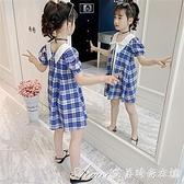 兒童洋裝/連身裙2021夏裝新款韓版女童洋氣公主裙爆款小女孩格子裙 快速出貨