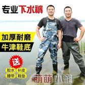 下水褲水庫雨褲防水魚褲皮叉半身連體水褲子男抓捕魚全身加厚