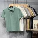 2021夏季純色POLO衫男百搭珠地棉短袖翻領T恤男士休閒帥氣上衣潮 黛尼時尚精品