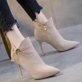 細跟短靴韓版氣質絨面尖頭細跟高跟鞋女秋冬新款通勤風百搭米色短靴時裝靴 唯伊時尚