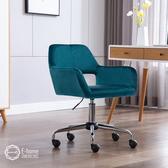 E-home Pepa佩帕時尚中背扶手絨布電腦椅-三色可選藍色