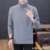 毛衣 冬男士毛衣高領純色針織衫長袖潮流線衫打底衫外套 莫妮卡小屋