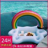 梨卡★現貨 - 沙灘海邊充氣PVC彩虹雲朵拱門水上海上托盤餐盤水果盤酒櫃泳圈浮圈M144
