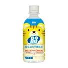 維維樂 R3幼兒活力平衡飲品350ml-原味/柚子口味[衛立兒生活館]