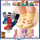 男女嬰兒寶寶防滑打底襪/高筒泡泡襪/保暖襪子