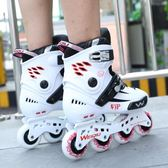 輪滑鞋成人男女花式平花鞋專業溜冰鞋成年旱冰鞋全閃單直排輪初學·享家生活館