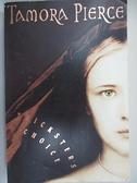 【書寶二手書T5/原文小說_H6N】Trickster's Choice_Tamora Pierce, Tamora Pierce