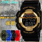 極限時尚運動防水錶 / 多功能 / 挑戰戶外悍將 / 正品 / 賽車款電子錶 / 型男錶【KIMI store】
