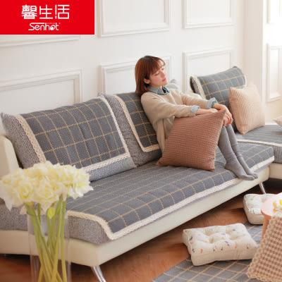 時尚簡約溫暖四季沙發巾 四季沙發墊防滑沙發套5 (70*180cm)