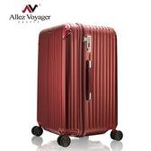 [預購]行李箱旅行箱法國奧莉薇閣26吋PC髮絲紋拉鍊Sport運動版