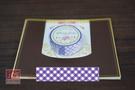 【NICHIBAN】 日絆 Petit Joie Mending Tape 花邊隱形膠帶 粉紫交錯紋 (PJMD-15S020)