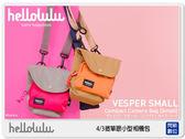 Hellolulu Camera Bag (Small) Vesper 微單眼相機包-小(30010)【24期0利率,免運費】