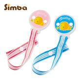 Simba小獅王辛巴 - 透明安撫奶嘴帶夾