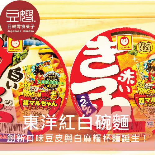 【即期良品】日本碗麵 東洋 創新口味 紅/白烏龍麵 (麻糬/豆皮/麻糬咖哩烏龍)