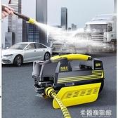 洗车神器 指南車超高壓洗車機家用220v刷車水泵搶大功率神器便攜式水槍清洗 快速出货
