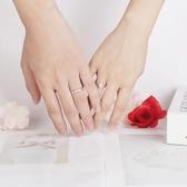 婚禮儀式用網紅男女結婚仿真對戒情侶戒指一對日韓簡約素戒活口 快速出貨