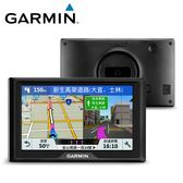 Garmin Drive51  5吋入門衛星導航機 GPS 測速提醒 保固一年高CP值 贈擦拭布