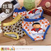 男童純棉內褲(四件一組) 台灣製正義聯盟正版純棉三角內褲 魔法Baby