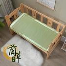莫菲思 日式無染色細織藺草嬰兒床童蓆 (60x120cm)草蓆 涼蓆 涼墊 蓆墊 藺草蓆