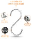 【大S掛鉤3入】11.3cm 304不銹鋼S形金屬多用S掛勾 不鏽鋼廚房衛浴掛勾 衣帽S型掛鉤