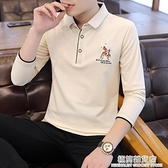 長袖polo衫年春季新款有領子t恤男長袖翻領大碼Polo衫青年休閒帶領體恤 雙十二全館免運