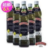 【西班牙BORGES百格仕】名廚嚴選橄欖油6入組 (500ml/瓶)