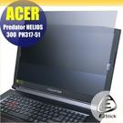 【Ezstick】ACER PREDATOR HELIOS 300 PH317-51 筆記型電腦防窺保護片 (防窺片)